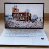 Khám phá laptop siêu mỏng nhẹ LG gram 2021